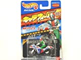 Hot Wheels Charawheels Hurricane Masked Rider V3 #CW4