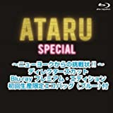 Japanese TV Series - Ataru Special - New York Kara No Chosenjyo!! - Director's Cut Blu-Ray Premium Edition (3BDS+Bag (Blue)) [Japan LTD BD] TCBD-223