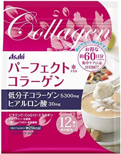 Perfect Asta Collagen Powder 60days 447g Japan Beautiful Skin Supplement