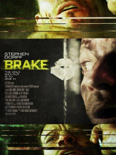 (Brake)