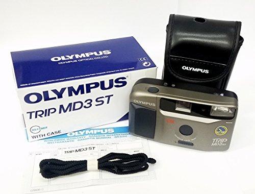 olympus trip 35 - 8