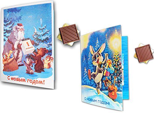DA CHOCOLATE Candy Souvenir Soviet Style NEW YEAR GREETING CARD Chocolate Gift (Granpa Frost)