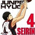TVアニメ 黒子のバスケ キャラクターソング SOLO SERIES Vol.6