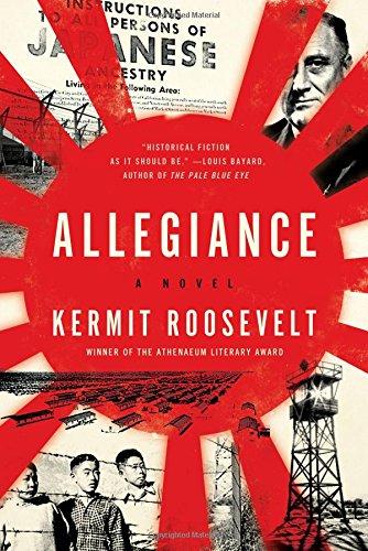 Supreme Teddy Center - Allegiance: A Novel
