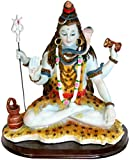 Shiva Meditates 8.5 inches