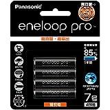 Eneloop Pro Palito AAA 950 MAH