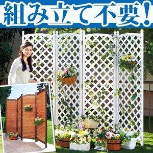 お手軽 ガーデンパーテーション(衝立) 【4: 4連/ルーバータイプ/高さ180cm】 木製 ホワイト(白) 【完成品】 B07CYTLJFD