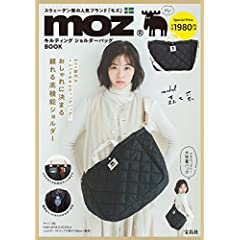 moz 最新号 サムネイル