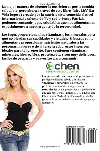 Juicy Life Con Chen (Spanish Edition): Jenny Patrizia: 9781545083871: Amazon.com: Books
