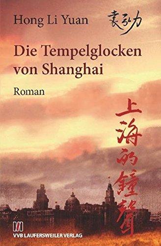 Von ShanghaiRomanHong Tempelglocken Die Li YuanBã¼cher QCtsdoxBhr