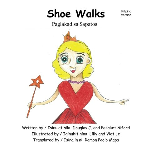 Shoe Walks Paglakad sa Sapatos Pilipino Trade Version: -With Funky Fairy -Kasama si Marikit na Diwata