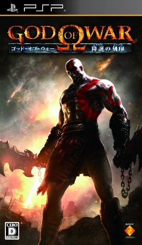God of War: Ghost of Sparta [Japan Import] (The God Of War Ghost Of Sparta)