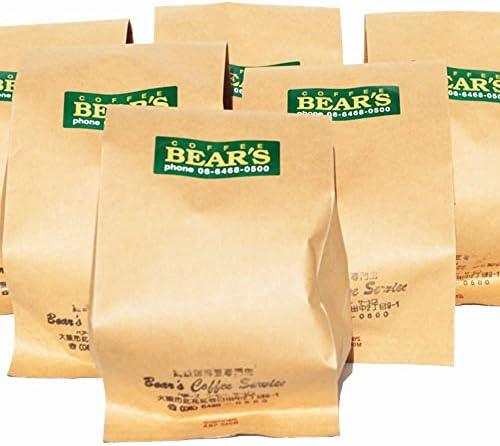 プレミアムコーヒー豆 ブル―マウンテンブレンド 3kg (豆のまま)コーヒー豆ブルーマウンテン