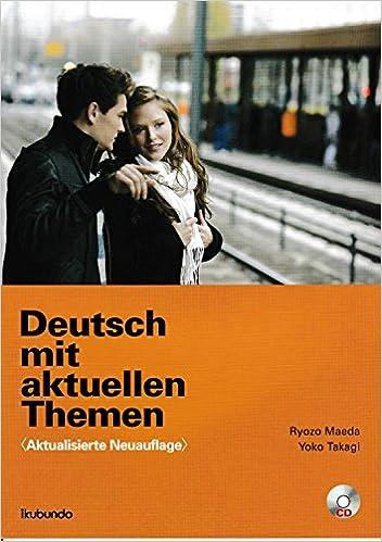 身につくドイツ語・初級〈改訂新版〉