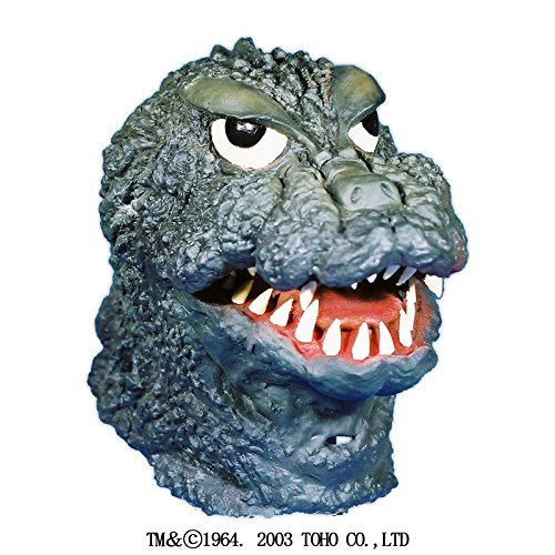Godzilla Mask (japan import) by Ogawa