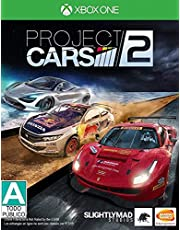 Project Cars 2 Edition- Xbox One