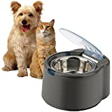 OurPets Smart Link Intelligent Pet Care Selective Feeder Automatic Pet Bowl