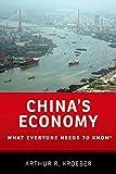 China's Economy: What Everyone Needs to Know廬