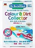dr color - Dr. Beckman laundry care Color & Dirt collector color shift prevention sheet 30 pieces