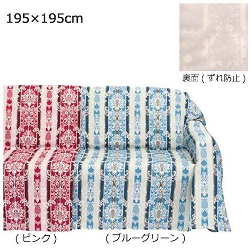 川島織物セルコン selegrance クレイユ マルチカバー 195×195cm HV1425S BGブルーグリーン   B07RYPP45Q