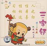 小(xiao)不�c三字�(jing)(2VCD)