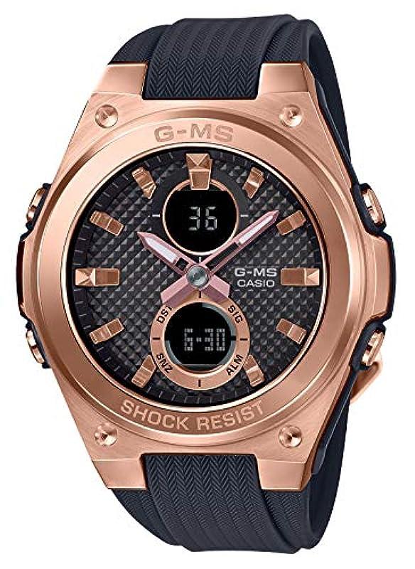카시오 손목시계 베이비 G MSG-C100G-1AJF
