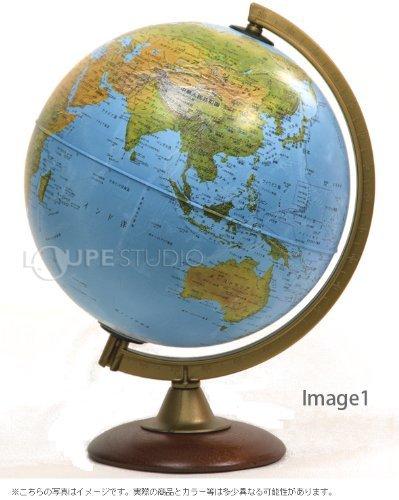 オルビス 地勢図地球儀