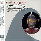 Ultraman Symphony by Ultraman Symphony (2013-08-02)