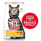 Hill's Science Diet Dry Cat Food, Adult, Urinary & Hairball Control, Chicken Recipe, 15.5 lb Bag