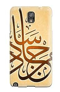 Hot BfqTpRe4772sPcxz Generosity Proverb In Arabic Tpu Case Cover Compatible With Galaxy Note 3