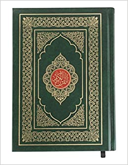 Buy The Holy Quran (Arabic) Book Online at Low Prices in