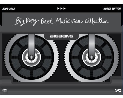 DVD : Bigbang - Bigbang: Best Music Video Collection 2006 - 2012 (Asia - Import, 2 Disc)