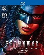 BATWOMAN/バットウーマン ザ・ニュー・パワー ブルーレイ コンプリート・ボックス(3枚組)