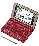 カシオ 電子辞書 エクスワード ビジネスモデル XD-Z8500DR 190コンテンツ