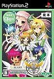 Galaxy Angel II: Mugen Kairou no Kagi (Broccoli Best Quality) [Japan Import]