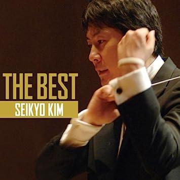 Amazon   THE BEST(2)金聖響【HQCD】   金聖響   交響曲・管弦楽曲 ...