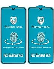 شاشة حماية لاصقة منحنية زجاج مقوى نانو بوليمر مقاومة للصدمات لموبايل سامسونج جالاكسي M31، 6.4 بوصة، قطعتين - اسود
