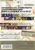 IGPX 9 [DVD]