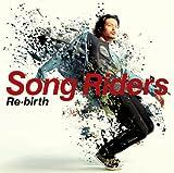 RE-BIRTH(+DVD)(ltd.)