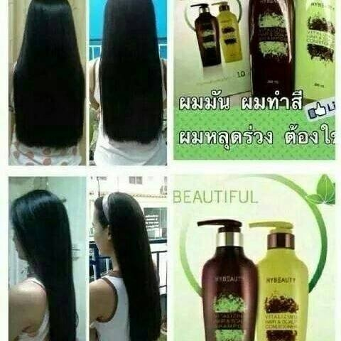 4 Sets Hybeauty Vitalizing Hair & Scalp Shampoo and Conditioner 300 ml.with tracking & gift by Hybeauty (Image #4)
