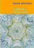 Guía de La Alhambra y el Generalife