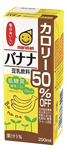 calor?as de banano de soja bebida de leche de Marsan 50% de descuento