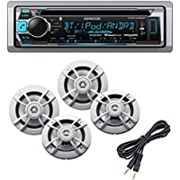 New Package KMR-D365BT Kenwood Marine Beat Outdoor Bluetooth Stereo CD/MP3/USB/IPOD/IPHONE Pandora AM/FM Receiver 4X Kenwood 6.5 Waterproof Speakers Free Cache AUX Cable