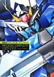 Mobile Suit Gundam 00 Mission Complete 2307-2312 (Japanese Import)