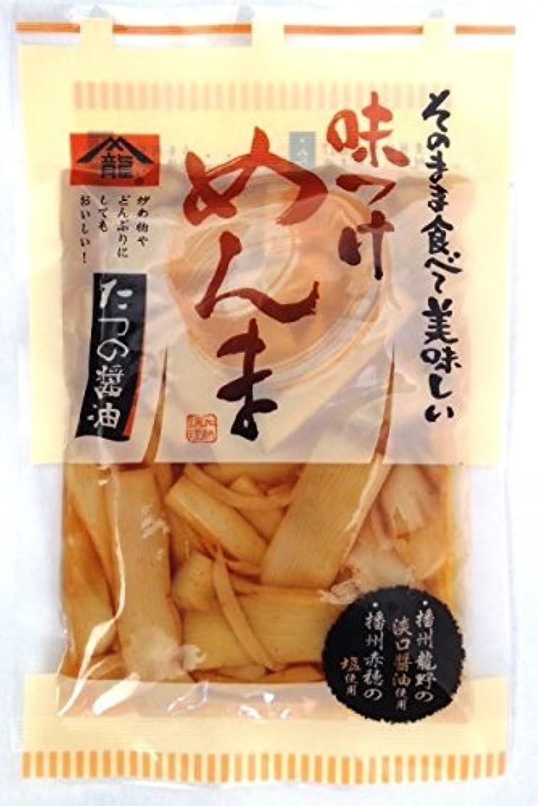 少なくとも神秘的な愚か★特撰★本場 台湾産伝統食材 味付けメンマ(しなちく)1kg(国内加工品)