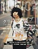 MUSICA(ムジカ) 2018年 09 月号 [雑誌]