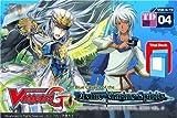 CFV Blue Cavalry of Divine Marine Spirits - Cards
