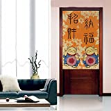 Wealth and Fortune Cat Design Chinese Characters Japanese Noren Door Curtain Lucky and Fortune Cats Doorway Curtain (Orange)