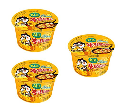 (PACK OF 3) Samyang Hot Chicken Flavor Ramen Big Bowl - Cheese (KOREAN SPICY NUCLEAR FIRE NOODLE)