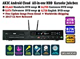 ACEUME AK3C Android All-in-one Hdd Karaoke Player/Jukebox/Machine System,4TB HDD, 87K Chinese+English Karaoke Songs,Free Cloud Download Update